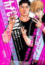 カチCOMI vol.31 漫画