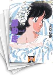 【中古】みゆき [B6版] (1-5巻) 漫画