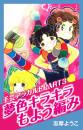 手芸アラカルト 3 冊セット最新刊まで 漫画