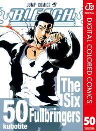 BLEACH カラー版 50 漫画