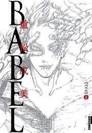 BABEL(1) 漫画