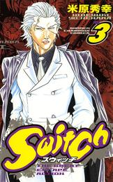 Switch VOL.3 漫画