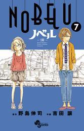 NOBELU-演-(7) 漫画