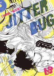 JITTER BUG【分冊版】 第5話 漫画