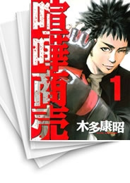 【中古】喧嘩商売 (1-24巻) 漫画
