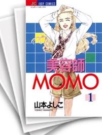 【中古】美容師MOMO  (1-21巻) 漫画