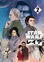 スターウォーズ STAR WARS/レイア -王女の試練- (1-2巻 最新刊)