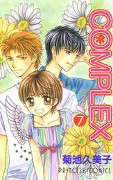 COMPLEX 7 漫画