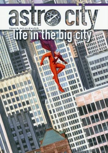 アストロシティ:ライフ・イン・ザ・ビッグシティ 漫画