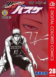 黒子のバスケ カラー版 28 漫画