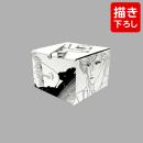 To-y 30th Anniversary Edition/トーイ デビュー30周年記念 (1-5巻 全巻) 【上條淳士先生描き下ろし収納ボックス付き】