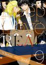 Deep Love REAL 〔完全版〕 9巻 漫画