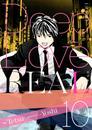 Deep Love REAL 〔完全版〕 10巻 漫画