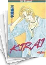 【中古】KIRAI (1-10巻) 漫画