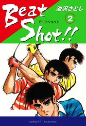 Beat Shot!!(2) 漫画