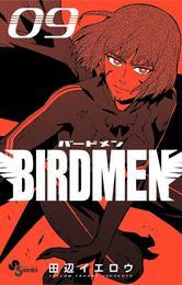 BIRDMEN(9) 漫画