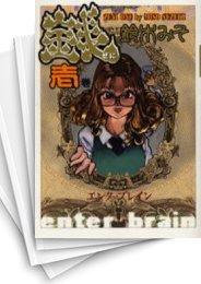 【中古】銭 (1-7巻) 漫画