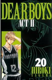 DEAR BOYS ACT II(20) 漫画