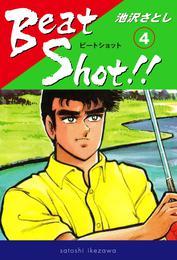 Beat Shot!!(4) 漫画