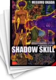 【中古】 SHADOW SKILL (1-11巻) 漫画