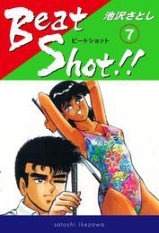 Beat Shot!!(7) 漫画
