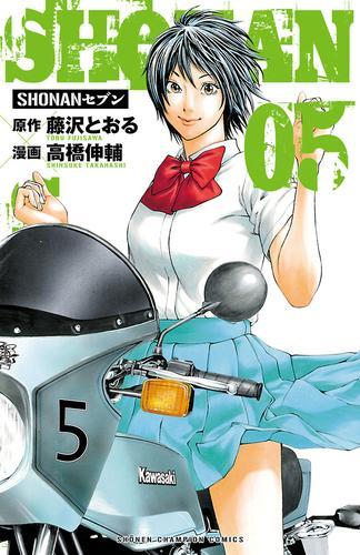 SHONANセブン  漫画