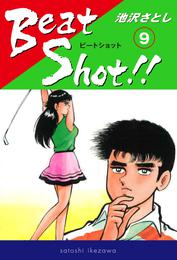 Beat Shot!!(9) 漫画