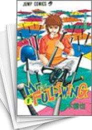 【中古】Mr.FULLSWING ミスターフルスイング (1-24巻) 漫画