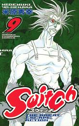 Switch VOL.9 漫画