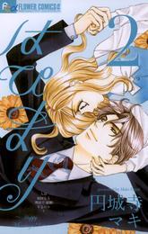 はぴまり~Happy Marriage!?~(2) 漫画