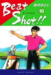 Beat Shot!!(10) 漫画