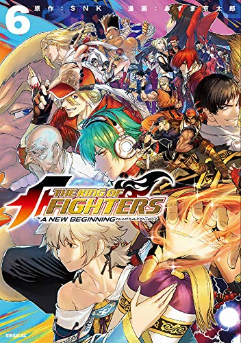 THE KING OF FIGHTERS 〜A NEW BEGINNING〜(1巻 最新刊)