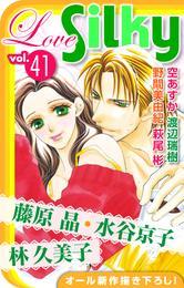 Love Silky Vol.41