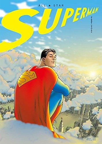 オールスター:スーパーマン 漫画
