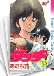【中古】タッチ (1-26巻) 漫画