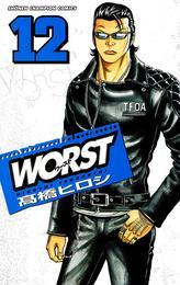WORST(12) 漫画
