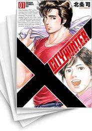 【中古】CITY HUNTER XYZ edition シティーハンターXYZ edition (1-12巻 全巻)