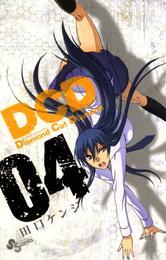 DCD(4) 漫画