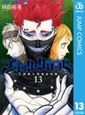 ブラッククローバー 13 漫画