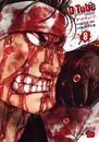 DEAD Tube ~デッドチューブ~ 8 漫画