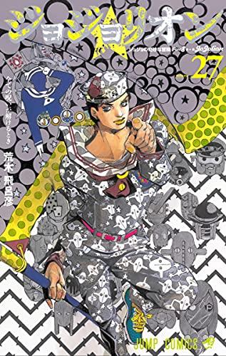 ジョジョリオン (1-22巻 最新刊) 漫画