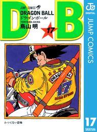 DRAGON BALL モノクロ版 17 漫画