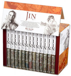 JIN ―仁― 文庫版 コミック 全13巻 (化粧ケース入り)
