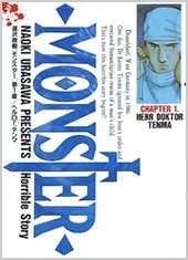 MONSTER モンスター (1-18巻 全巻) 漫画
