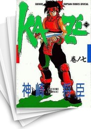 【中古】KAZE (1-11巻) 漫画