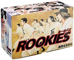 ROOKIES 文庫版 コミック 全14巻 (化粧ケース入)