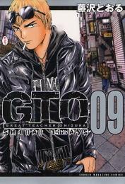 GTO SHONAN 14DAYS (1-9巻 全巻)
