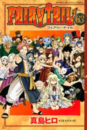 FAIRY TAIL 63 冊セット 全巻