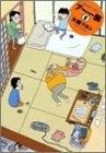 プー一族 漫画
