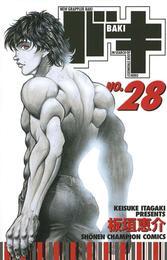 バキ(28) 漫画